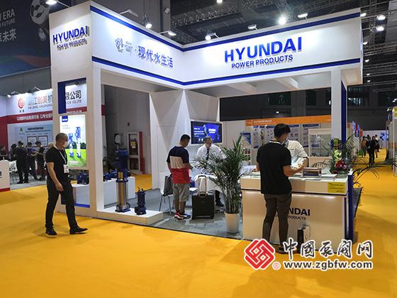 现代泵业参加2020第九届上海国际泵管阀展览会