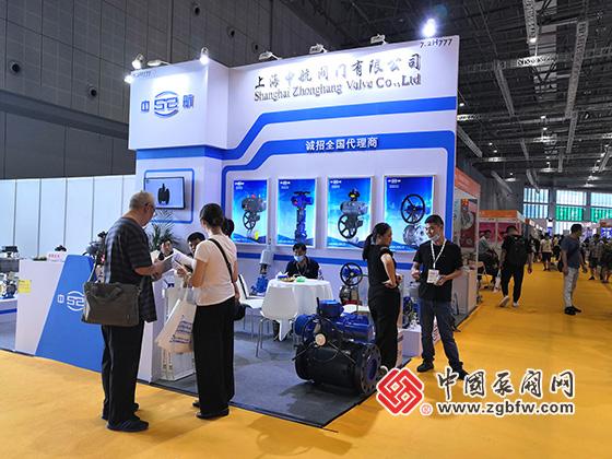 上海中航阀门有限公司参加2020第九届上海国际泵管阀展览会