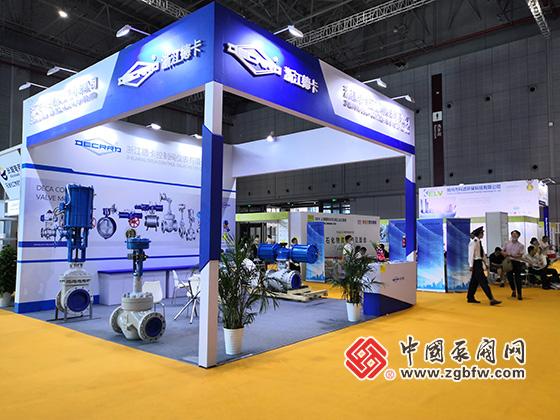 浙江德卡控制阀仪表有限公司参加2020第九届上海国际泵管阀展览会