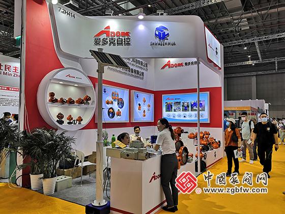 爱多克自控阀门有限公司参加2020第九届上海国际泵管阀展览会