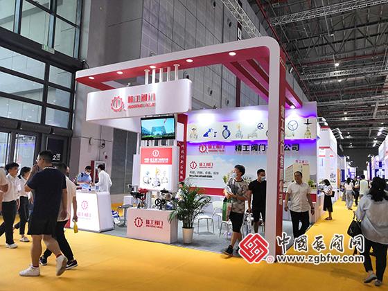 精工阀门有限公司参加2020第九届上海国际泵管阀展览会