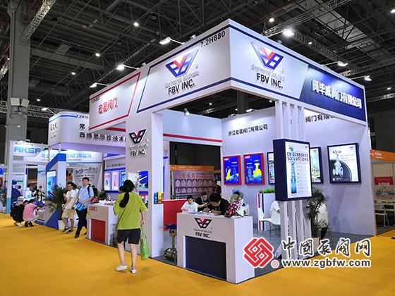 阀毕威阀门有限公司参加2020第九届上海国际泵管阀展览会
