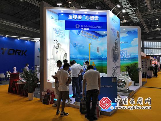 卡麦隆阀门有限公司参加2020第九届上海国际泵管阀展览会