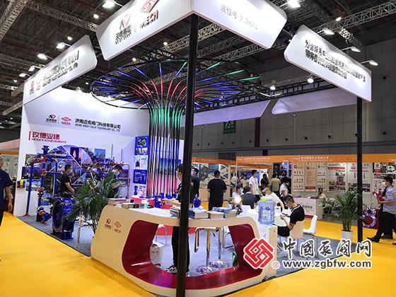济南迈克阀门有限公司参加2020第九届上海国际泵管阀展览会