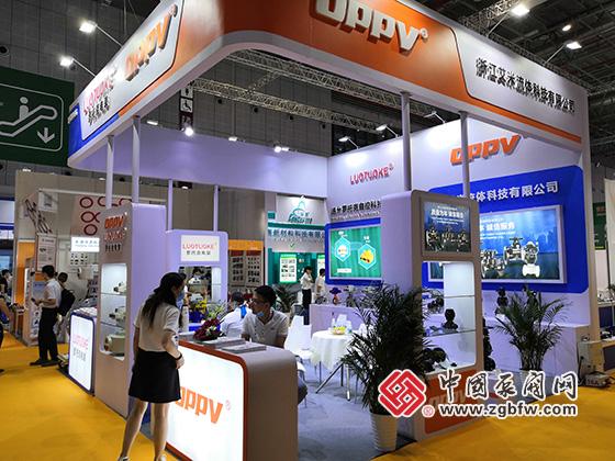 浙江艾米流体科技有限公司参加2020第九届上海国际泵管阀展览会