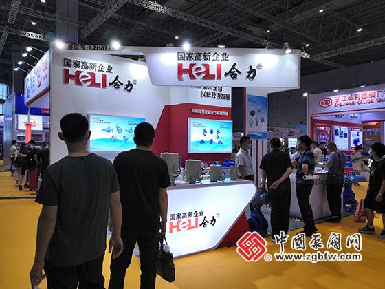温州合力自动化仪表有限公司参加2020第九届上海国际泵管阀展览会