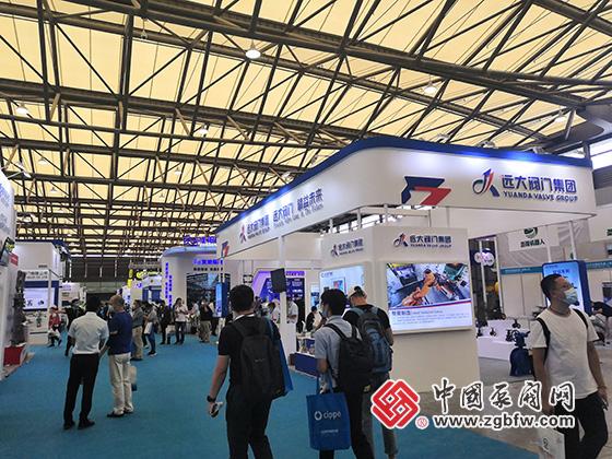 远大阀门集团参加cippe2020第二十届中国国际石油石化技术装备展览会