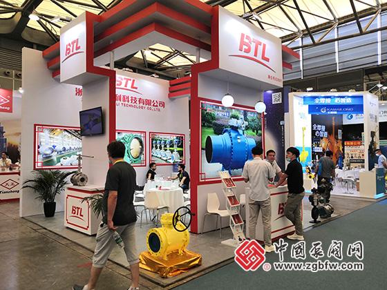 伯特利阀门参加cippe2020第二十届中国国际石油石化技术装备展览会