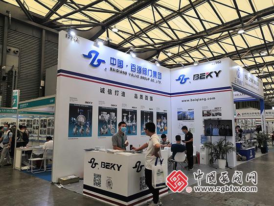 百强阀门集团有限公司参加cippe2020第二十届中国国际石油石化技术装备展览会