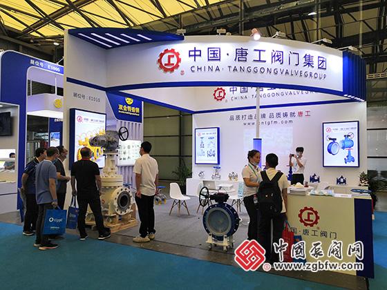 唐工阀门集团有限公司参加cippe2020第二十届中国国际石油石化技术装备展览会