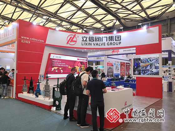 立信阀门集团有限公司参加cippe2020第二十届中国国际石油石化技术装备展览会