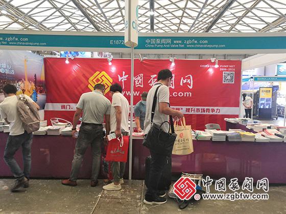 中国泵阀网应邀参加cippe2020第二十届中国国际石油石化技术装备展览会