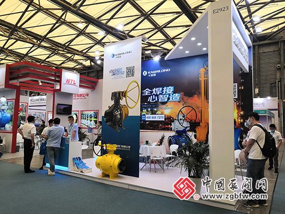 卡麦隆阀门参加cippe2020第二十届中国国际石油石化技术装备展览会