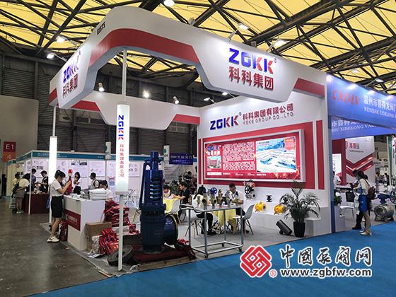 科科集团有限公司参加cippe2020第二十届中国国际石油石化技术装备展览会