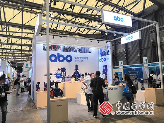 abo蒸汽工业阀门参加cippe2020第二十届中国国际石油石化技术装备展览会