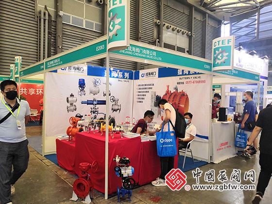 浙江成海阀门有限公司参加cippe2020第二十届中国国际石油石化技术装备展览会