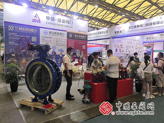 格业阀门有限公司参加cippe2020第二十届中国国际石油石化技术装备展览会
