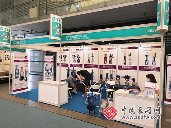 冠力阀门有限公司参加cippe2020第二十届中国国际石油石化技术装备展览会