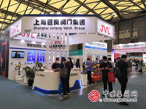 上海巨良阀门集团参加cippe2020第二十届中国国际石油石化技术装备展览会
