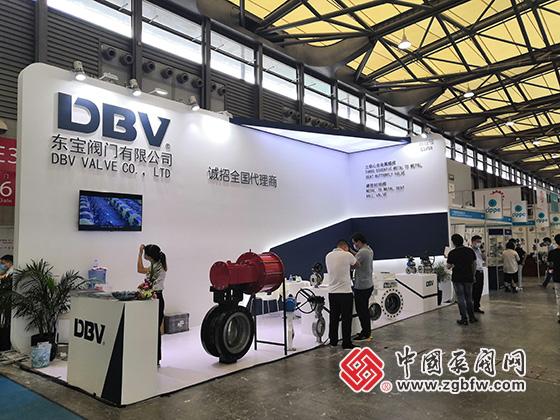 东宝阀门参加cippe2020第二十届中国国际石油石化技术装备展览会