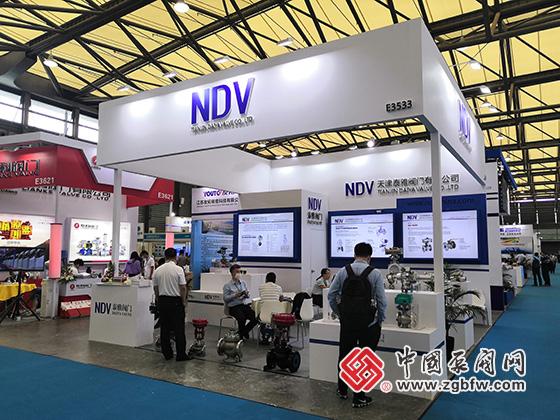 cippe2020第二十届中国国际石油石化技术装备展览会