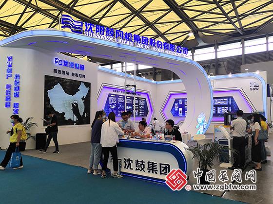 沈阳鼓风机集团参加cippe2020第二十届中国国际石油石化技术装备展览会