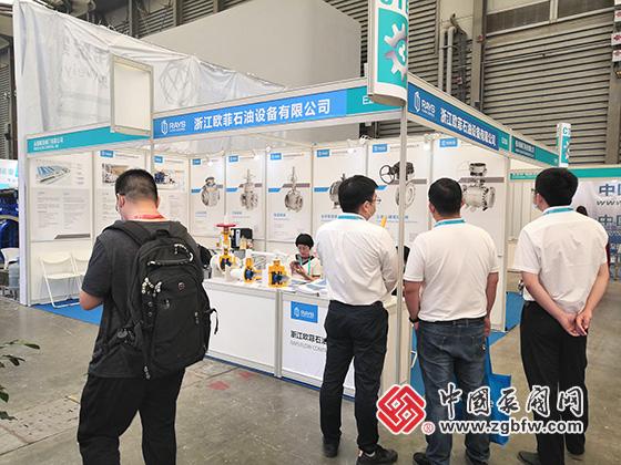 浙江欧菲石油设备有限公司参加cippe2020第二十届中国国际石油石化技术装备展览会