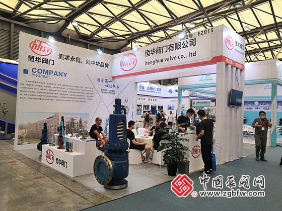 恒华阀门有限公司参加cippe2020第二十届中国国际石油石化技术装备展览会