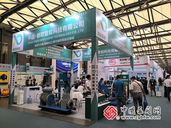 新欧智能科技有限公司参加cippe2020第二十届中国国际石油石化技术装备展览会