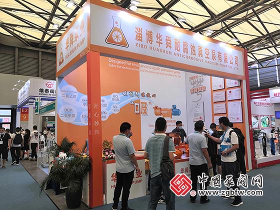 淄博华舜耐腐蚀真空泵有限公司参加cippe2020第二十届中国国际石油石化技术装备展览会