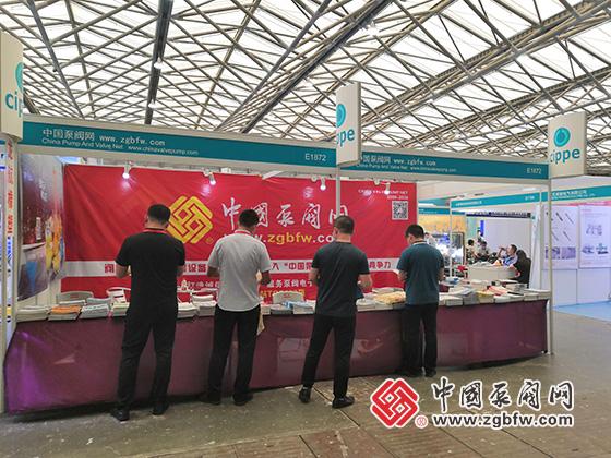 中国泵阀网参加cippe2020第二十届中国国际石油石化技术装备展览会