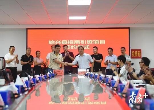 始兴新签约3家紧固件企业,投资总额达1.1亿元