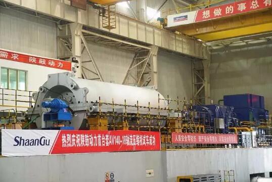 中国自主研制轴流压缩机组试车成功