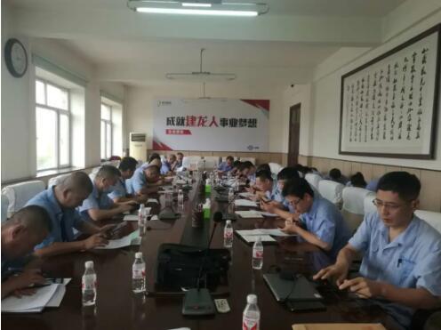 建龙哈尔滨轴承集团公司开展人力资源管理相关制度培训