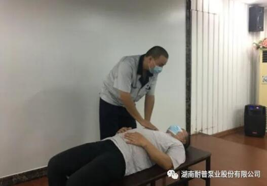 《机械伤害事故防治及急救措施》