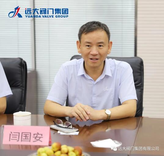 湖南省通用设备协会和长沙市泵阀联盟领导及专家莅临远大阀门参观指导