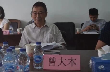 凤凰网游戏平台铸协顾问曾大本教授发言