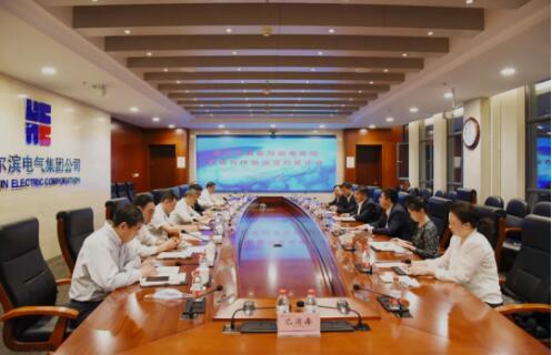 哈电集团与哈尔滨新区管委会签署战略合作协议