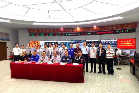 粤电博贺电厂1000MW工程1号机组一次通过168小时满负荷试运行