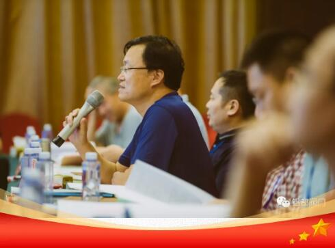 郑州铝都阀门有限公司科技项目评审会圆满结束