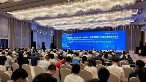 """上海凯泉泵业连续九年荣登""""中国机械工业百强""""榜"""