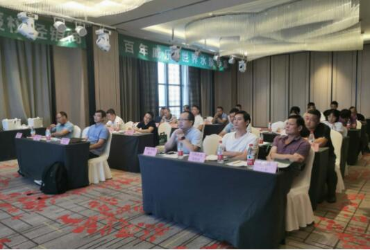 威乐中国水泵系统2020安庆区域新产品及应用技术研讨会成功举行