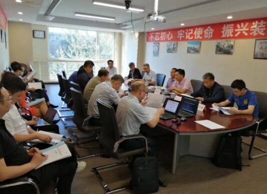 中国通用机械工业协会阀门分会2020年团体标准评审会召开