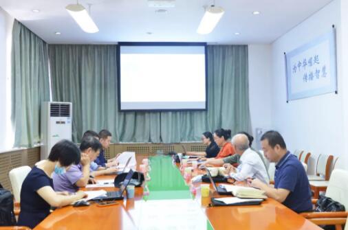 """中国机械联召开""""十四五""""服务型制造发展规划编制工作研讨会"""
