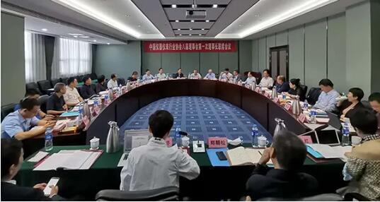 中国仪器仪表行业协会八届理事会第一次理事长联席会议在郑州召开