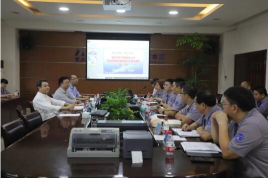 重庆机电股份公司在重泵公司召开风险控制培训 暨检查评价情况通报会