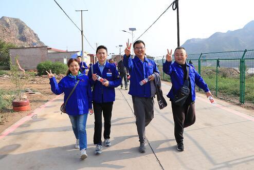 兰高阀门组织员工参加2020兰州黄河徒步越野英雄会