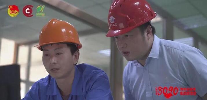杨聪:十年磨一剑 助力40年温州阀门名企新发展