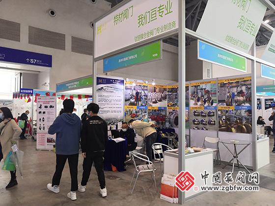 苏州华亘有限公司参加2020第三届中国(重庆)长江经济带环保博览会