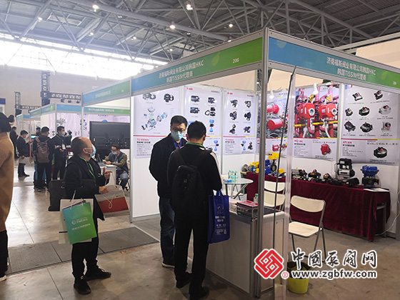 济南福斯阀业有限公司韩国HKC\韩国TISSIN代理商参加2020第三届中国(重庆)长江经济带环保博览会